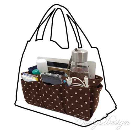 Fabric Purse Organizer Insert